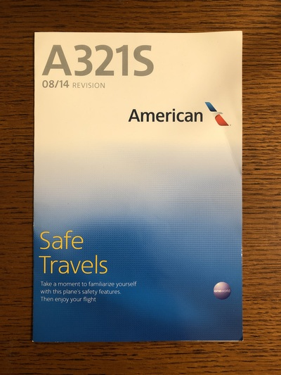 American airbus a321s 0814 small