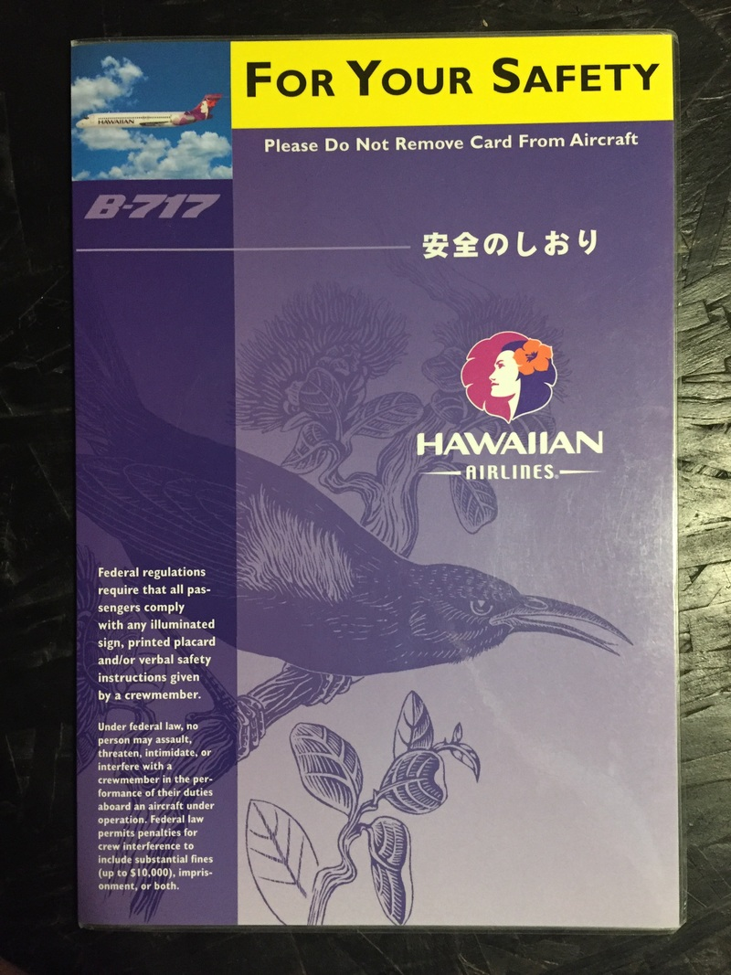 Hawaiian boeing 717 07 04 medium