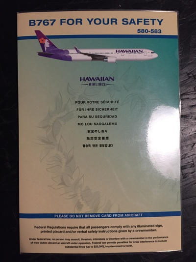 Hawaiian boeing 767 2010 small
